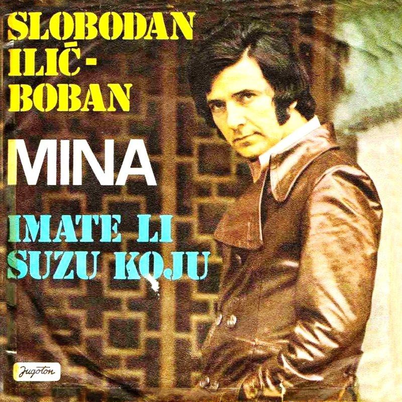 Slobodan Ilic Boban - Kolekcija 36337557br