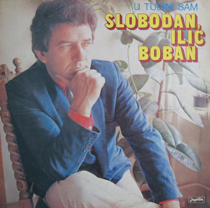 Slobodan Ilic Boban - Kolekcija 36337583mt