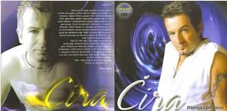 Cira(Dejan Cirkovic Cira) - Kolekcija 36636859bz