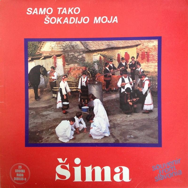 Sima Jovanovac - Kolekcija 36685269bj