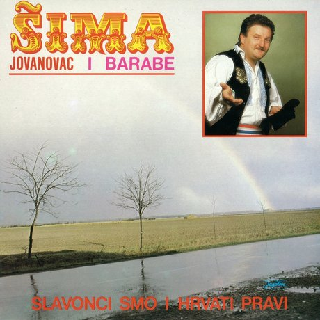 Sima Jovanovac - Kolekcija 36685280es