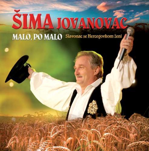 Sima Jovanovac - Kolekcija 36685323su