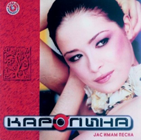 Karolina Goceva - Kolekcija 36753664kr