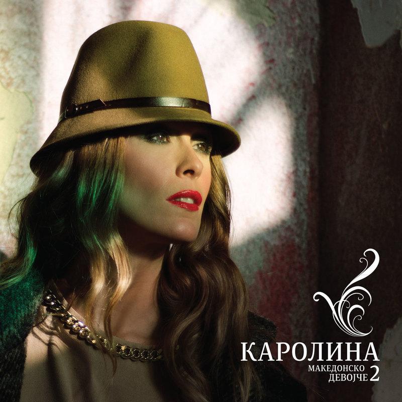 Karolina Goceva - Kolekcija 36753973og