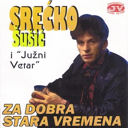 Srecko Susic - Kolekcija 36757164co