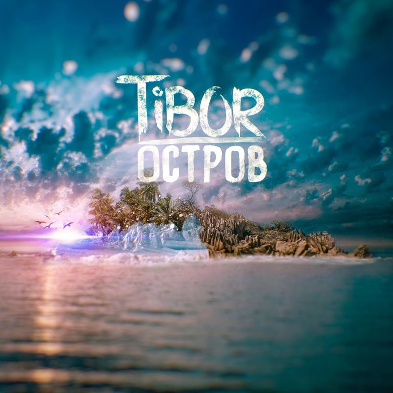 Tibor - Kolekcija 36888600hh