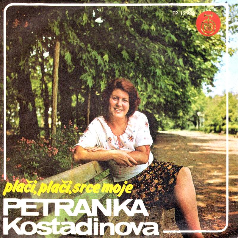 Petranka Kostadinova - Kolekcija 37095733em