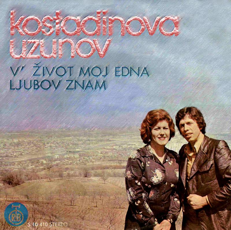 Petranka Kostadinova - Kolekcija 37095737fy