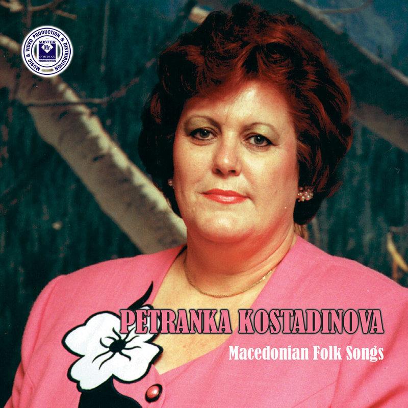 Petranka Kostadinova - Kolekcija 37095749wd
