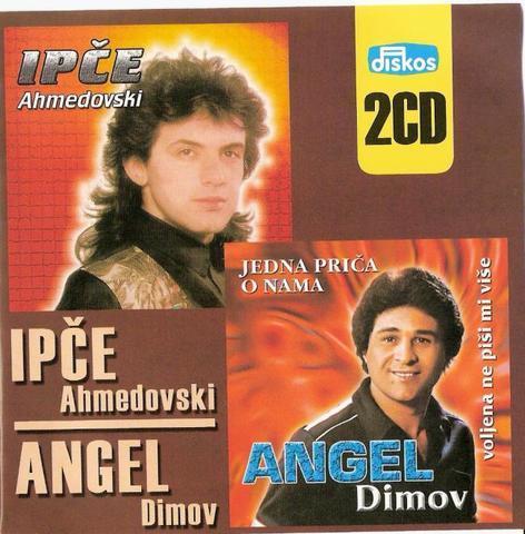 Ipce Ahmedovski - Kolekcija 37250605pl