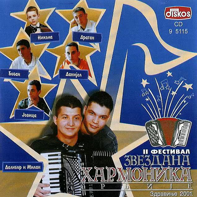 2 Festival Zvezdana Harmonika Srbije 2001 - Diskos CD9 5115 37256169kz