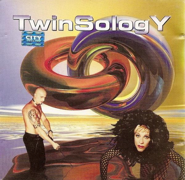 Twins - Kolekcija 37402872mz