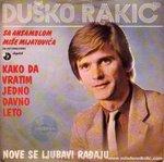 Dusko Rakic - Kolekcija 37510405es