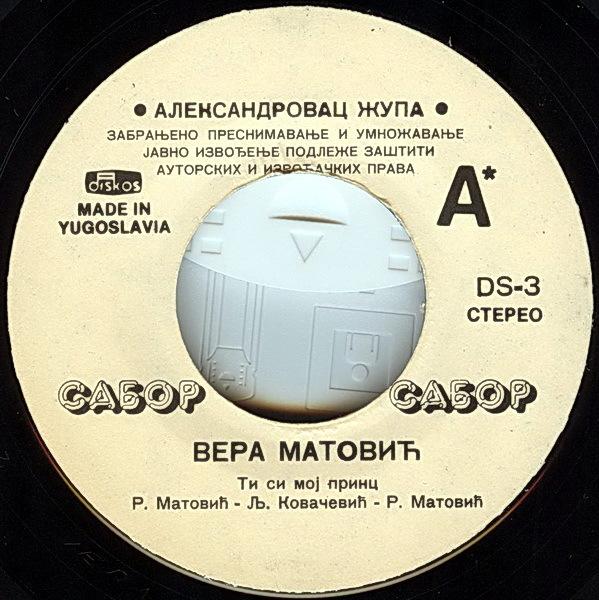 Vera Matovic - Kolekcija - Page 2 37585557si