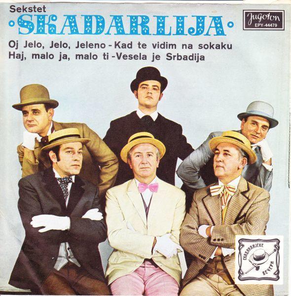 Sekstet Skadarlija - Kolekcija 37739071td
