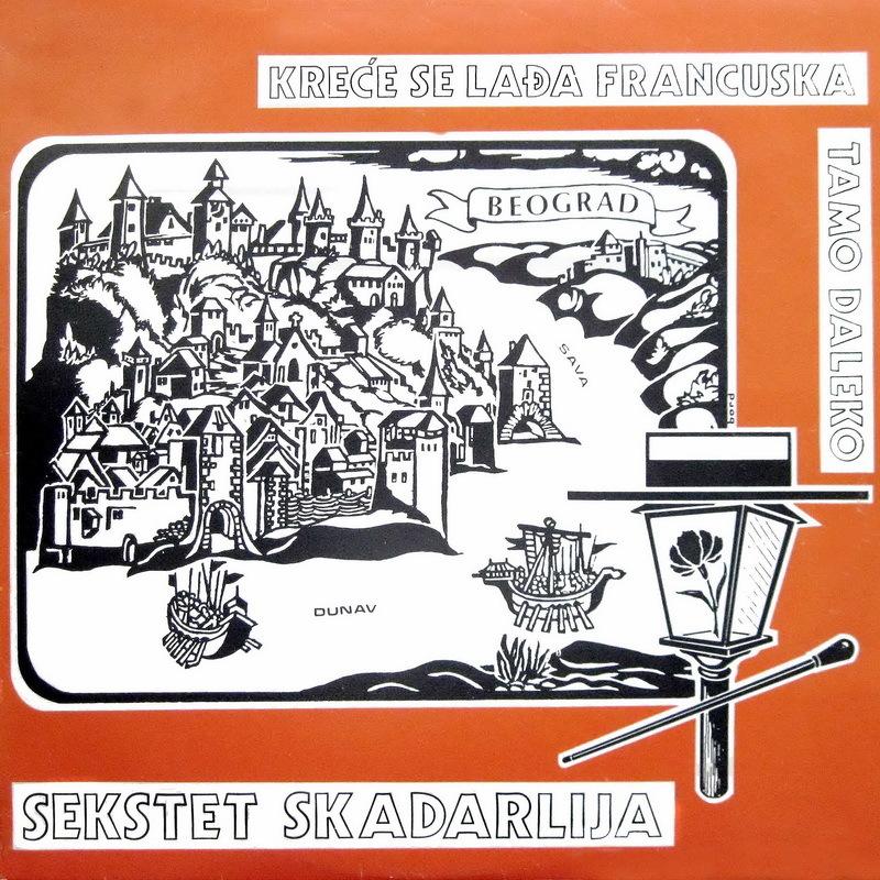 Sekstet Skadarlija - Kolekcija 37739216mp