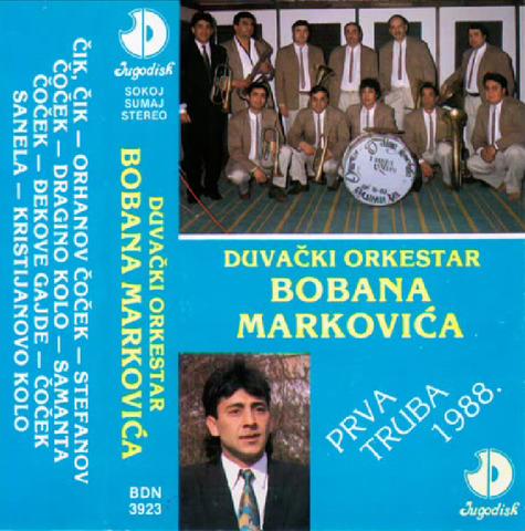 Boban Markovic - Kolekcija 37783901mz