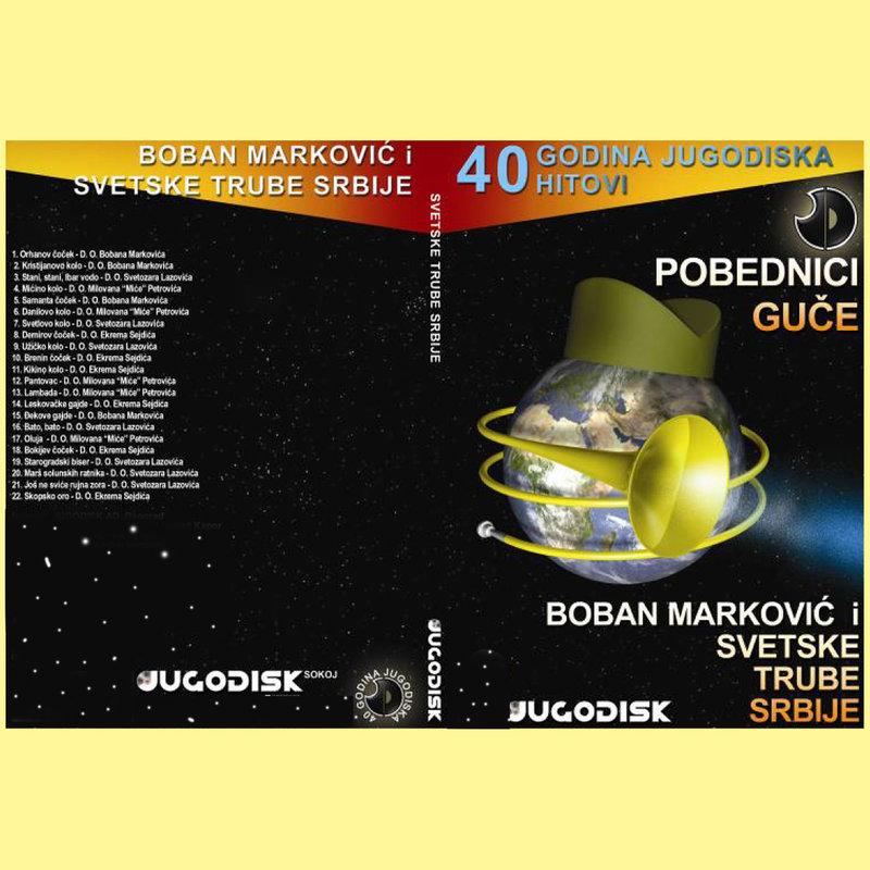 Boban Markovic - Kolekcija 37784042wx