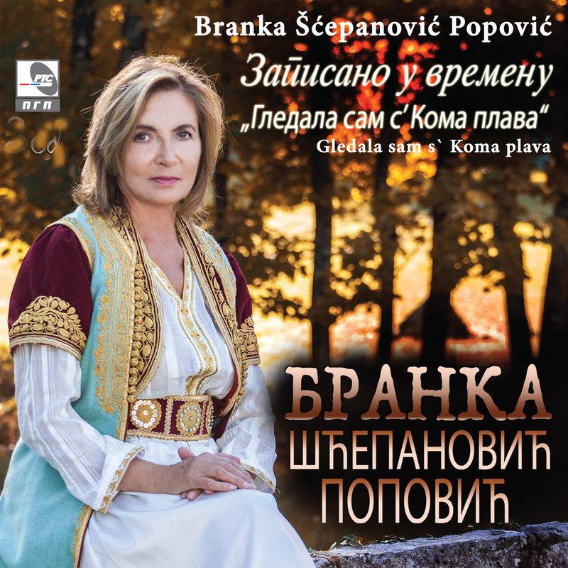 Branka Scepanovic - 2020 - Gledala sam s`Koma plava 3x CD 37847203zj