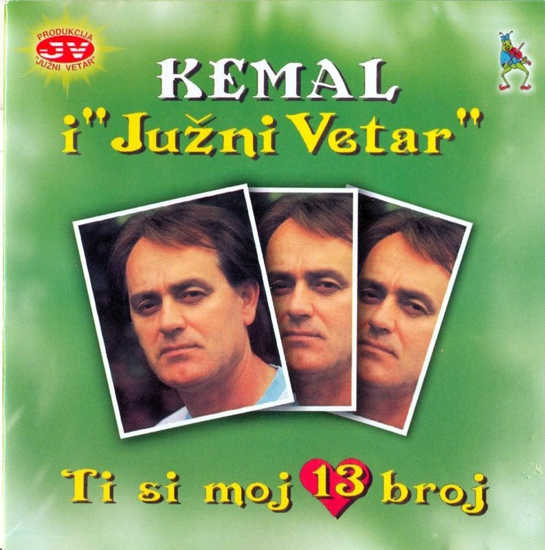Kemal Malovcic - 1991 - Ti Si Moj 13 Broj  37869305lx