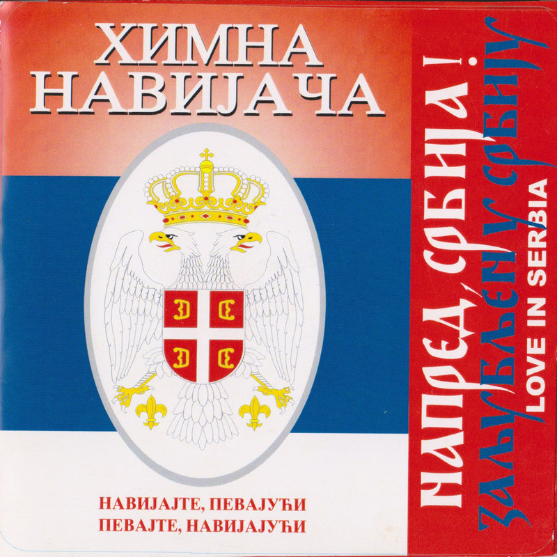Daniluska - 2016 - Himna navijaca 38147880fw