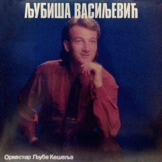 Ljubisa Vasiljevic - 1994 - Moji dani konji vrani 38356087rf