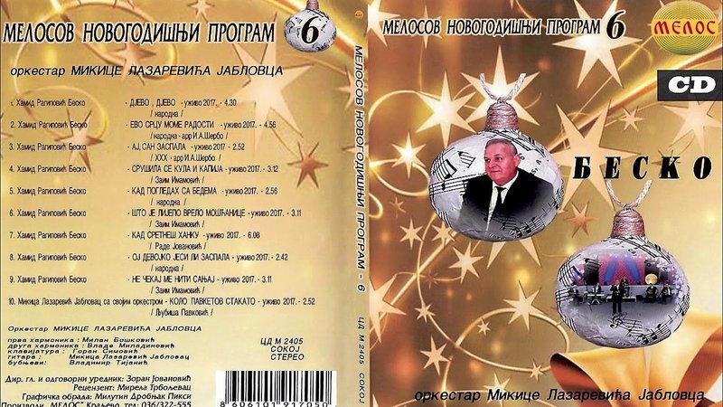 Hamid Ragipovic Besko - 2020 - Djevo, djevo 38375405na