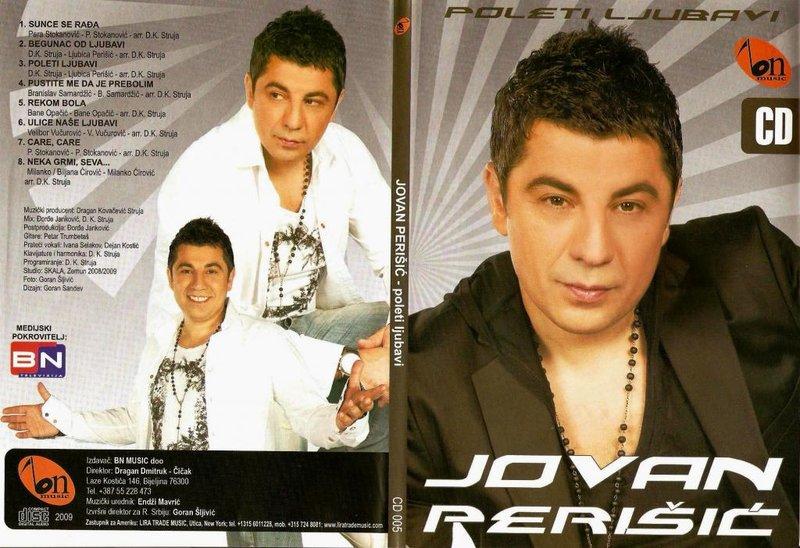 Jovan Perisic - Kolekcija 38419822nf