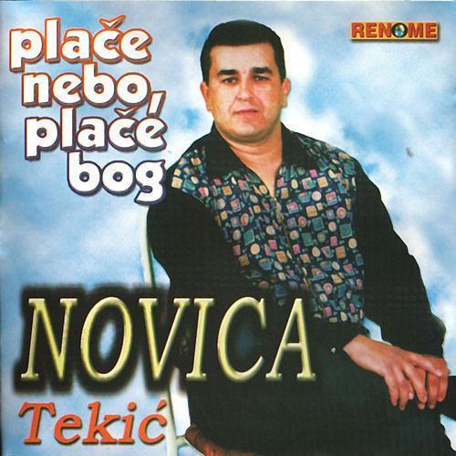 Novica Tekic - Kolekcija 38595038ei
