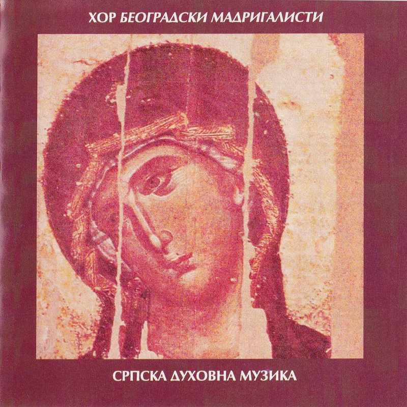 Beogradski Madrigalisti - Albumi 38604670lh