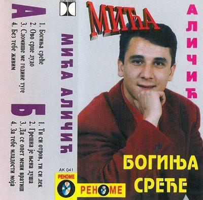 Mica Alicic - 1996 - Boginja srece 38760757xy