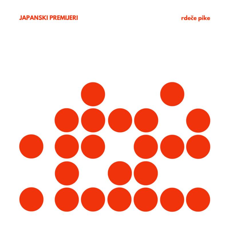 Japanski Premijeri - Kolekcija 38947848mn