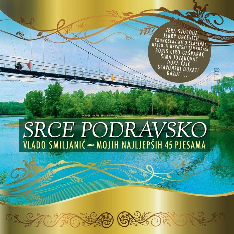 Vladimir Smiljanic - Albumi 38947892nr