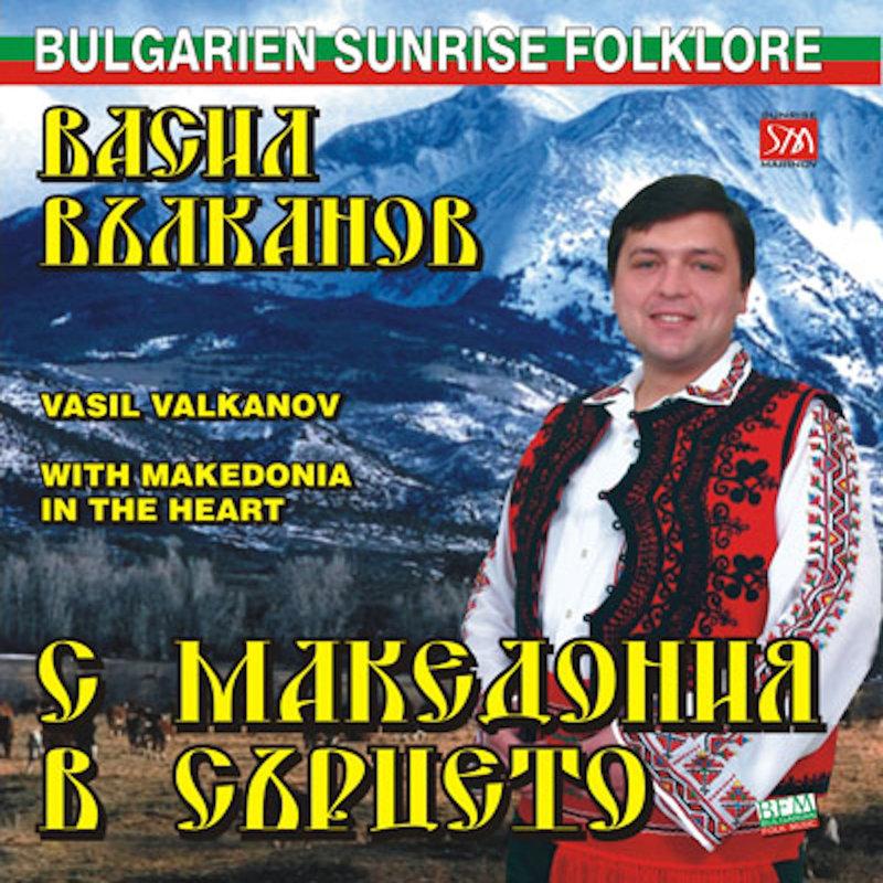 Vasil Vulkanov - Albumi 38948604dv