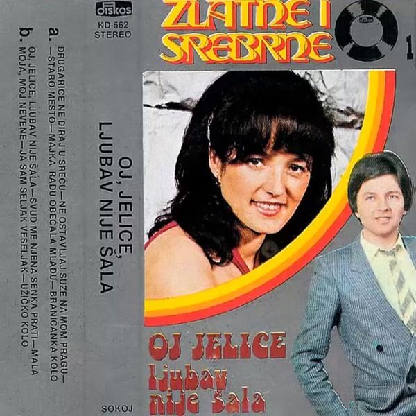 1980 - Zlatne i Srebrne 1-8 39099308cm