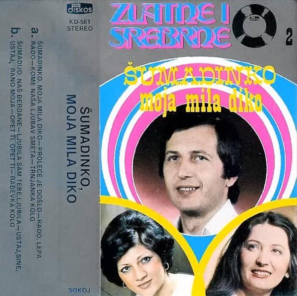 1980 - Zlatne i Srebrne 1-8 39099351mu