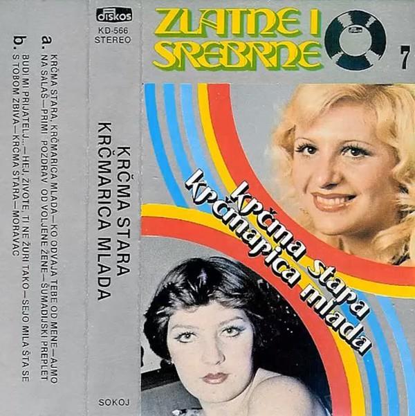 1980 - Zlatne i Srebrne 1-8 39099369tt