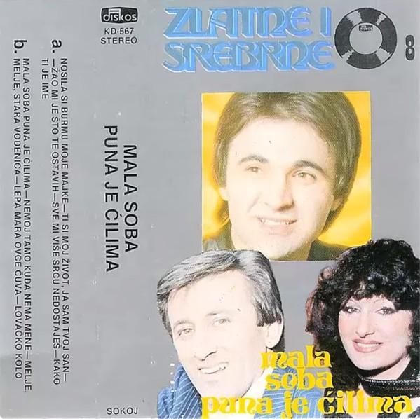 1980 - Zlatne i Srebrne 1-8 39099370qa