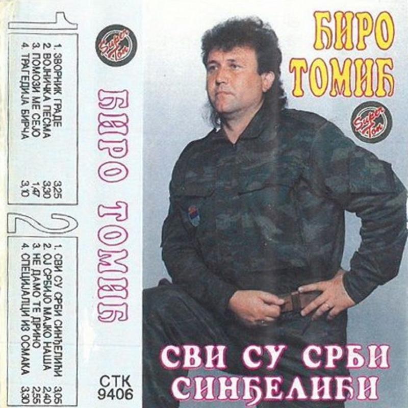 Ciro Tomic - 1994 - Svi su Srbi Sindjelici 39134789kx