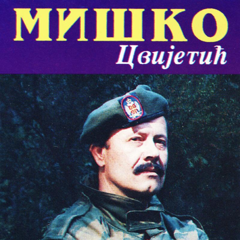 Misko Cvijetic - 2019 - Pjesma Zoranu 39134804iz
