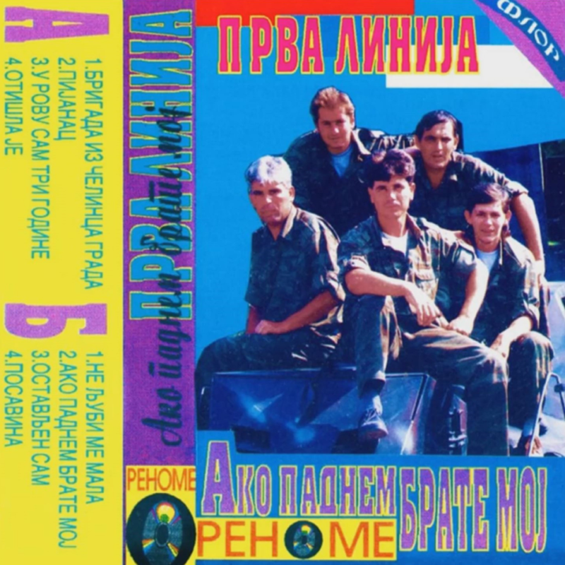 Prva Linija - Albumi 39134864kx