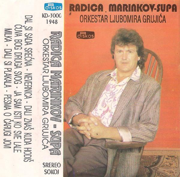 Radica Marinkov Supa - 1992 - Dal Si Sada Srecna 39134908lp