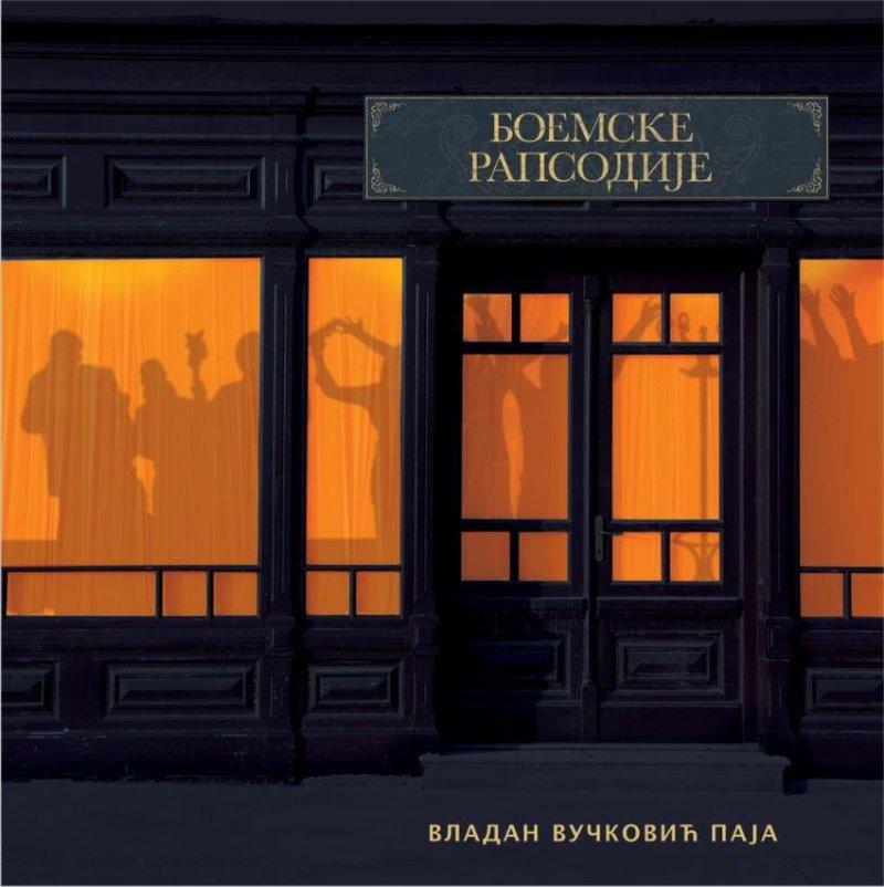 Vladan Vuckovic Paja - Kolekcija 39194568bn