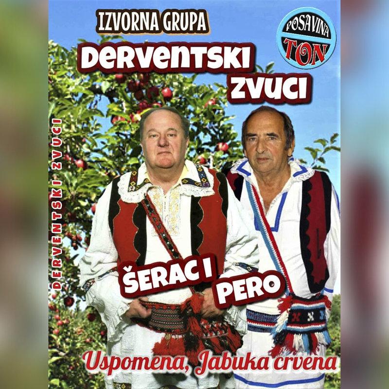 Derventski Zvuci - 2018 - Uspomena Jabuka Crvena 39197997oh