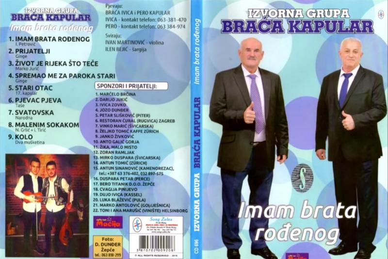 Braca Kapular - 2019 - Imam brata rodenog 39200973ip