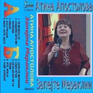 Atina Apostolova - Kolekcija 39209442xk