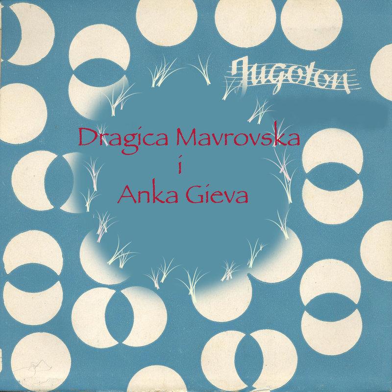 Anka Gieva - Kolekcija 39209556le