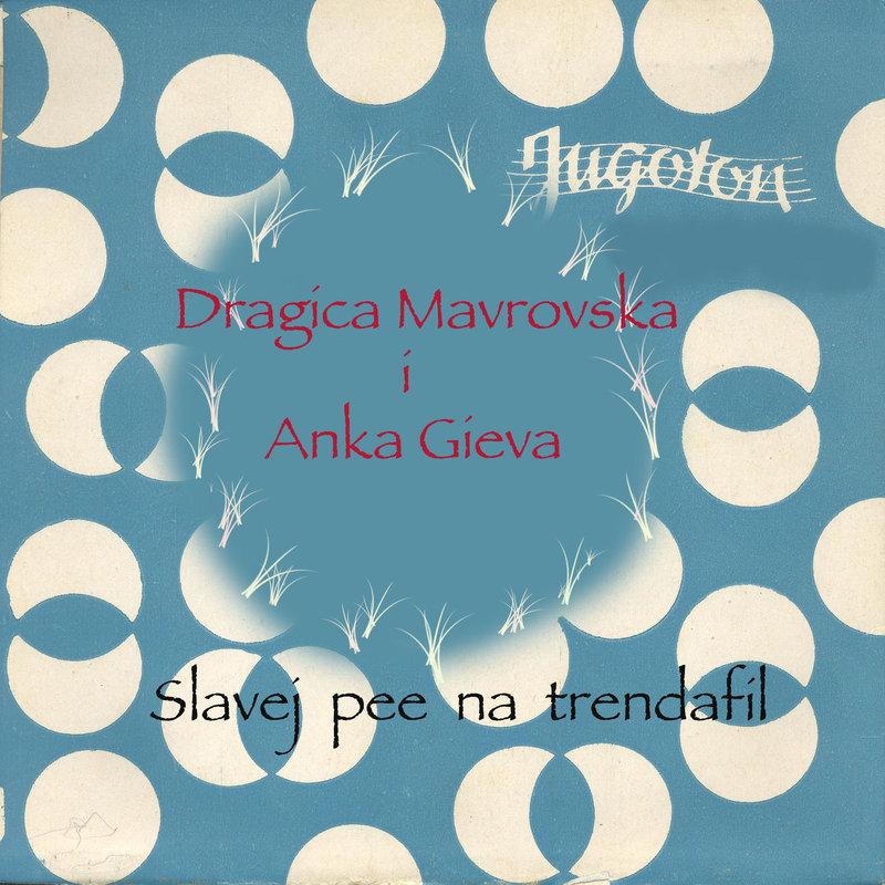 Anka Gieva - Kolekcija 39209568qm