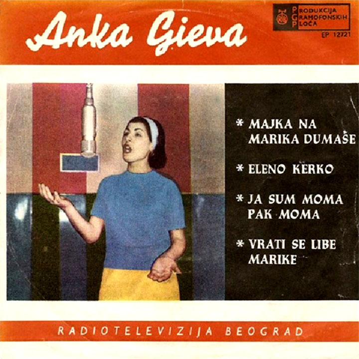 Anka Gieva - Kolekcija 39209580hb