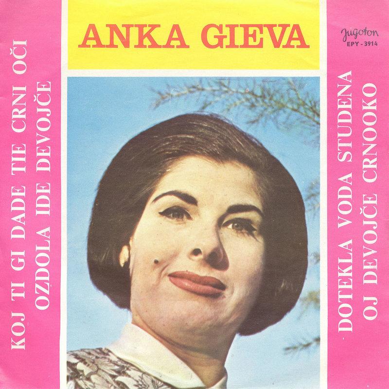 Anka Gieva - Kolekcija 39209594cu
